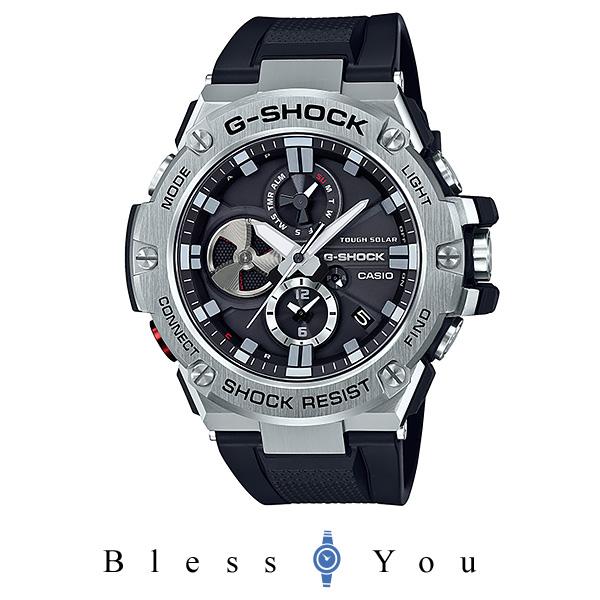 [2017年9月新作] カシオ Gショック メンズ 腕時計 GA-800-4AJF 15,0