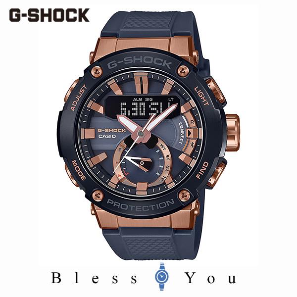 CASIO G-SHOCK カシオ ソーラー 腕時計 メンズ Gショック 2019年10月新作 G-STEEL GST-B200G-2AJF 51,0