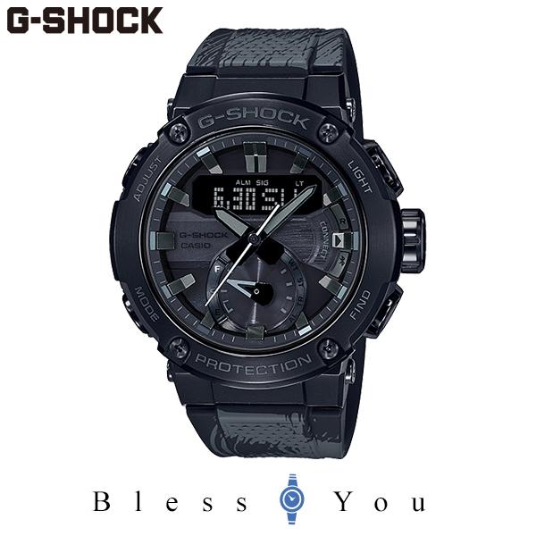 G-SHOCK Gショック ソーラー 腕時計 メンズ CASIO カシオ 2020年6月 G-STEEL GST-B200TJ-1AJR 57,0