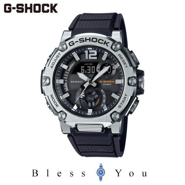 G-SHOCK Gショック ソーラー 腕時計 メンズ CASIO カシオ 2020年8月新作 G-STEEL GST-B300S-1AJF 45,0