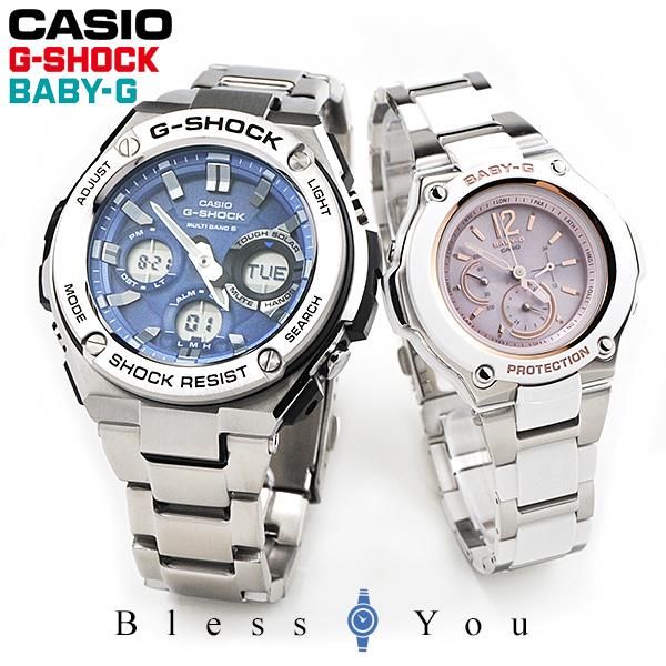 カシオ CASIO ペアウォッチ Gショック & ベビーG GST-W110D-2AJF-BGA-1400CA-7B2JF 80,0