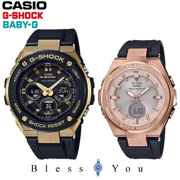 CASIO ペアウォッチ Gショック 電波 ソーラー G-shock & Baby-G GST-W300G-1A9JF-MSG-W200G-1A1JF 70,0