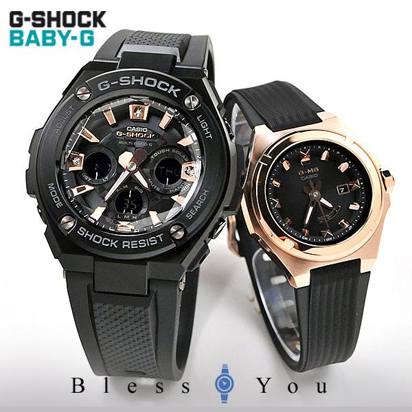 ペアウォッチ ジーショック ジーミズ ソーラー 電波 腕時計 GST-W310BDD-1AJF-MSG-W300G-1AJF