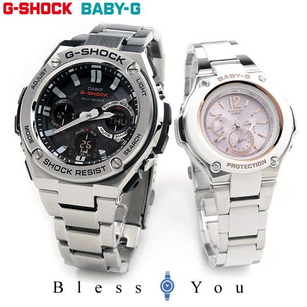 カシオ CASIO ペアウォッチ Gショック 電波 ソーラー G-shock & Baby-G GST-W310-7AJF-MSG-W200-7AJF 68,0 G-STEEL