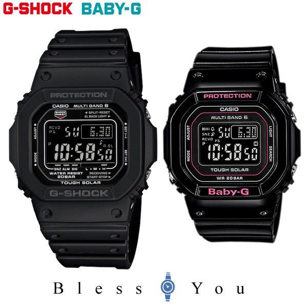 Gショック&ベビーG ペアウォッチ デジタルbkbk ソーラー電波時計 GW-M5610-1BJF and BGD-5000-1JF 38,0