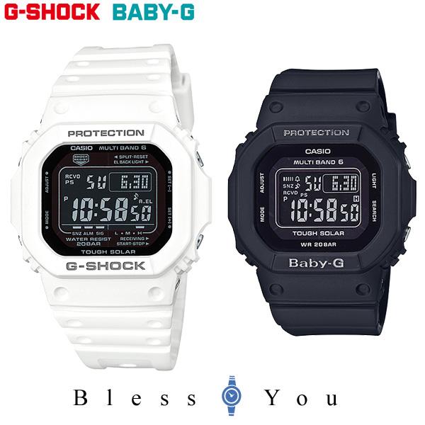 カシオ ペアウォッチ Gショック 電波 ソーラー G-shock & Baby-G GW-M5610MD-7JF-BGD-5000MD-1JF 40,0