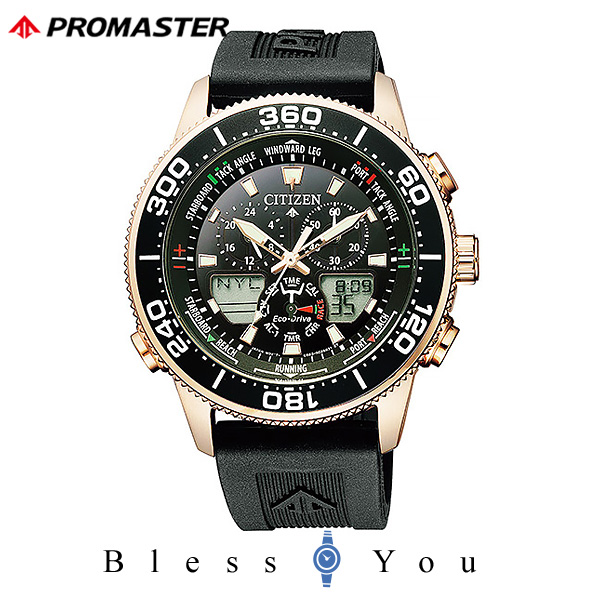 CITIZEN PROMASTER シチズン エコドライブ 腕時計 メンズ プロマスター マリンシリーズ 2019年7月 JR4063-12E 50,0 新品お取り寄せ