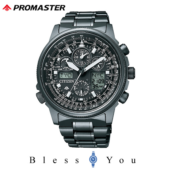 シチズン プロマスター メンズ 腕時計 JY8025-59E  新品お取り寄せ エコドライブ 電波時計 120,0