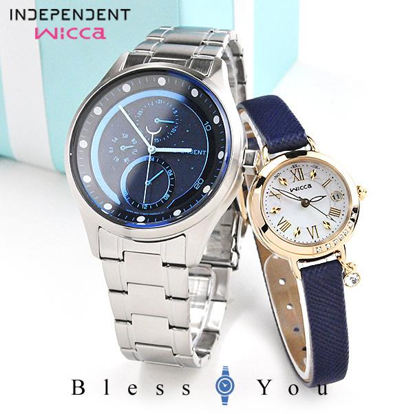 ペアウォッチ ソーラー シチズン インディペンデント and ウィッカ KB1-210-75-KL0-821-10 59,0 INDEPENDENT×wicca 腕時計 ペア