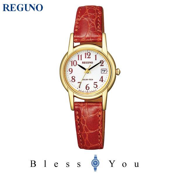 シチズン レグノ レディース 腕時計 ソーラーテック KH4-823-90 13,0