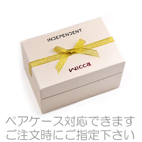 インディペンデント and ウィッカ kl8-619-54-kl0-821-10