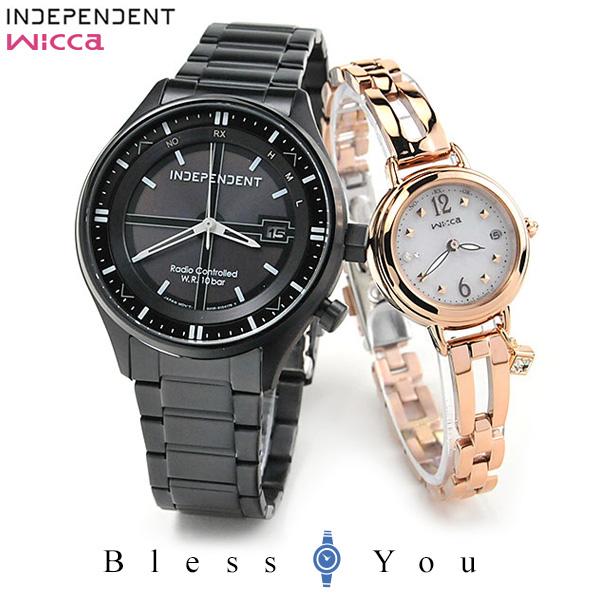 シチズン ソーラー電波 ペアウォッチ 腕時計 インディペンデント & ウィッカ KL8-643-51-Kl0-961-11 69,0 11n
