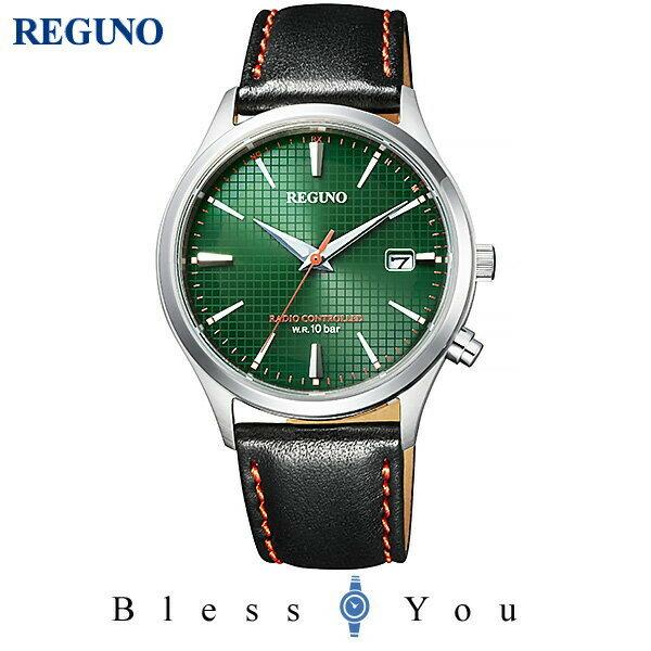 CITIZEN REGUNO シチズン ソーラー電波 腕時計 メンズ レグノ 2018年6月発売 KL8-911-40 23,0