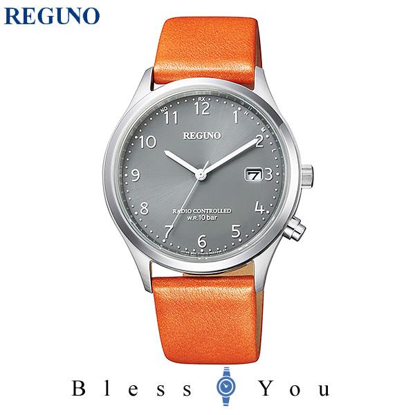CITIZEN REGUNO シチズン ソーラー電波 腕時計 メンズ レグノ KL8-911-60 23,0
