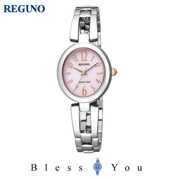 シチズン レグノ レディース 腕時計 ソーラーテック KP1-624-91 13,0