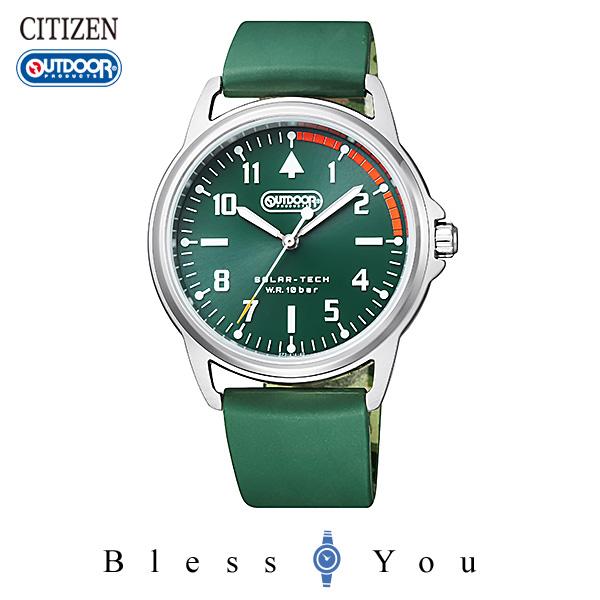 CITIZEN OUTDOOR PRODUCTS シチズン ソーラー フォリス 腕時計 メンズ アウトドアプロダクツ 2018年5月発売 KP3-414-40 9,0