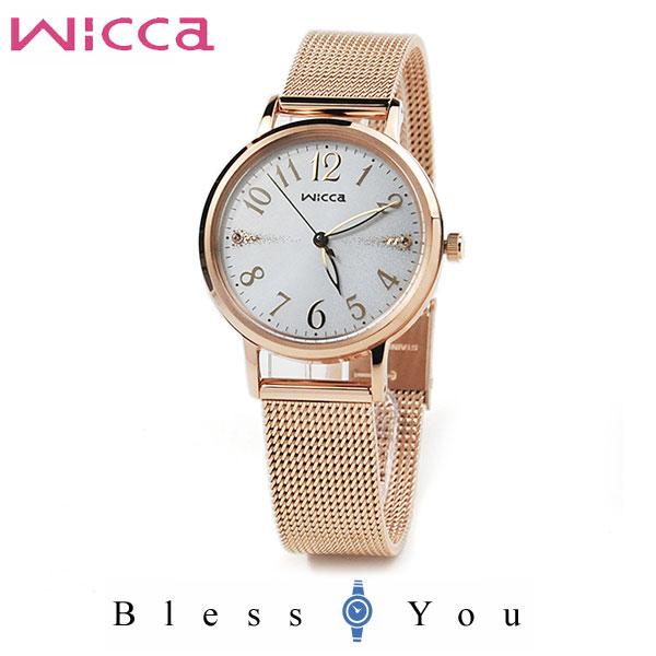 CITIZEN wicca シチズン ソーラー 腕時計 レディース ウィッカ 2020年2月発売 KP5-166-13