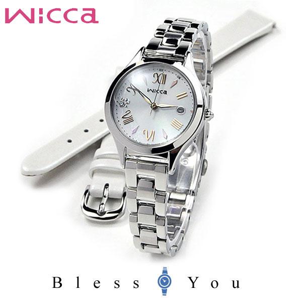CITIZEN wicca シチズン ソーラー電波 腕時計 レディース ウィッカ 2019年3月 KS1-210-11