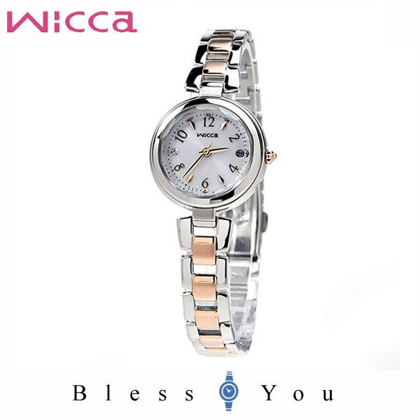 CITIZEN wicca シチズン ソーラー電波 腕時計 レディース ウィッカ 2020年2月発売 KS1-538-11