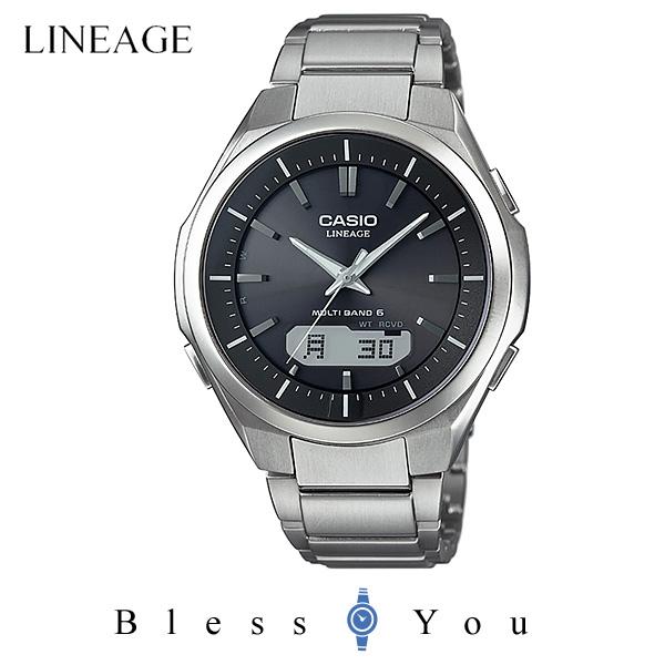ソーラー 電波時計 カシオ リニエージ メンズ 腕時計 LCW-M500TD-1AJF 新品お取寄せ品 40,0