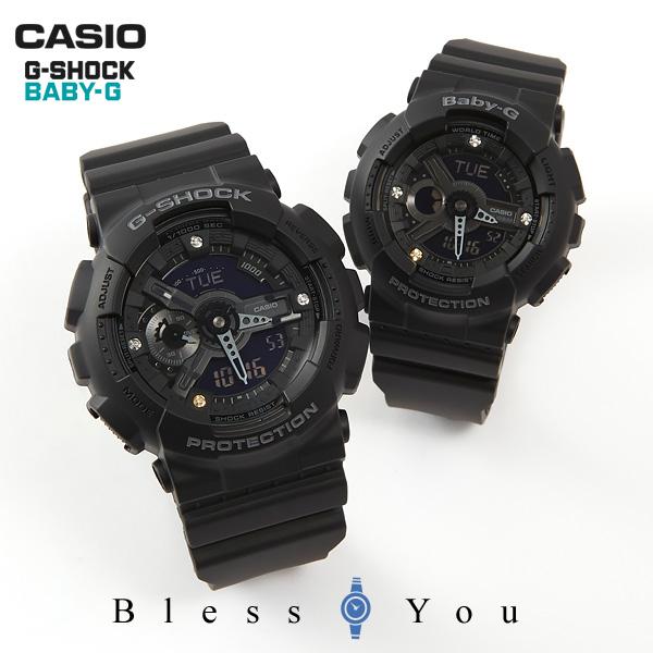CASIO G-SHOCK カシオ 腕時計 ペアGショック 2018年11月新作 ラバーズコレクション2018 クリスマス限定 LOV-18C-1AJR 47,0