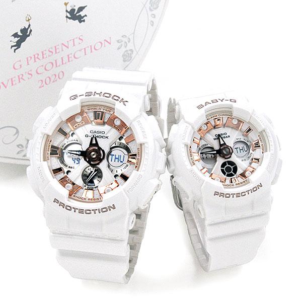 ラバーズコレクション2020 CASIO G-SHOCK カシオ 腕時計 ペアウォッチ Gショック 2020年11月 ラバーズコレクション LOV-20A-7AJR 32,5