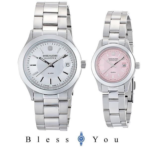 スイスミリタリー (ホワイト&ピンク) エレガントプレミアム 腕時計 / SWISS MILITARY  ELEGANT PREMIUM ML ML286+ML311