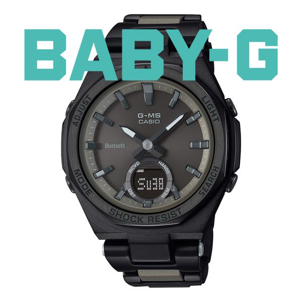 CASIO BABY-G カシオ ソーラー 腕時計 レディース ベビーG 2021年10月 MSG-B100CB-3AJF 38,5