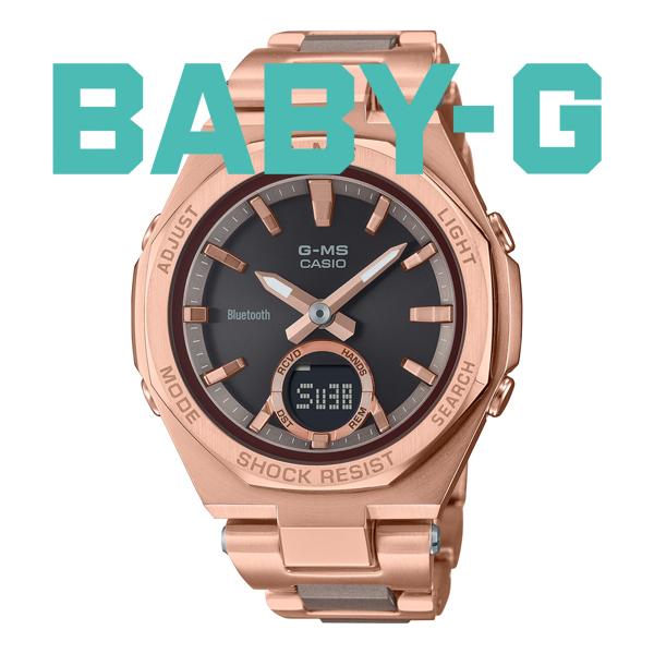 CASIO BABY-G カシオ ソーラー 腕時計 レディース ベビーG 2021年10月 MSG-B100CG-5AJF 38,5