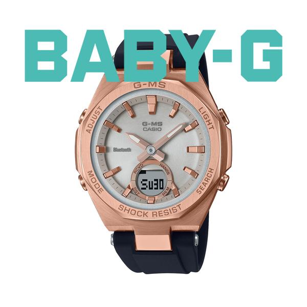CASIO BABY-G カシオ ソーラー 腕時計 レディース ベビーG 2021年8月 MSG-B100G-1AJF 32,5