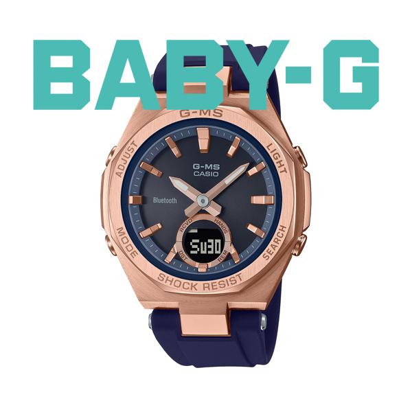 CASIO BABY-G カシオ ソーラー 腕時計 レディース ベビーG 2021年8月 MSG-B100G-2AJF 32,5