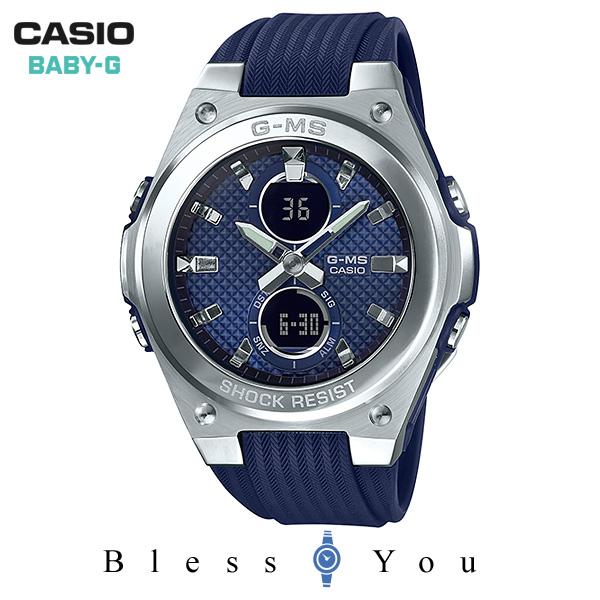 CASIO BABY-G カシオ 腕時計 レディース ベビーG 2019年5月新作 MSG-C100-2AJF 21,0