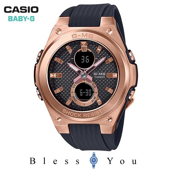 CASIO BABY-G カシオ 腕時計 レディース ベビーG 2019年5月新作 MSG-C100G-1AJF 22,0