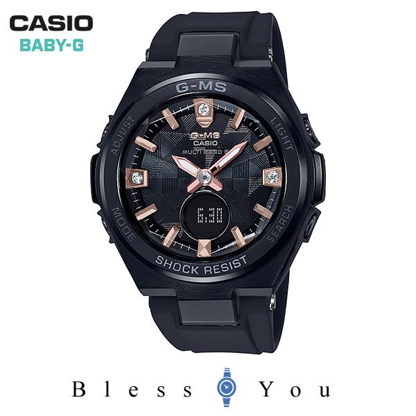 CASIO BABY-G カシオ 電波ソーラー 腕時計 レディース ベビーG 2018年11月新作 MSG-W200BDD-1AJF 35,0