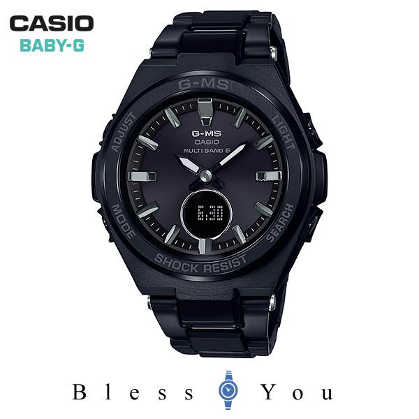 CASIO BABY-G カシオ 電波ソーラー レディース ベビーG 2018年10月新作 MSG-W200CG-1AJF 36,0