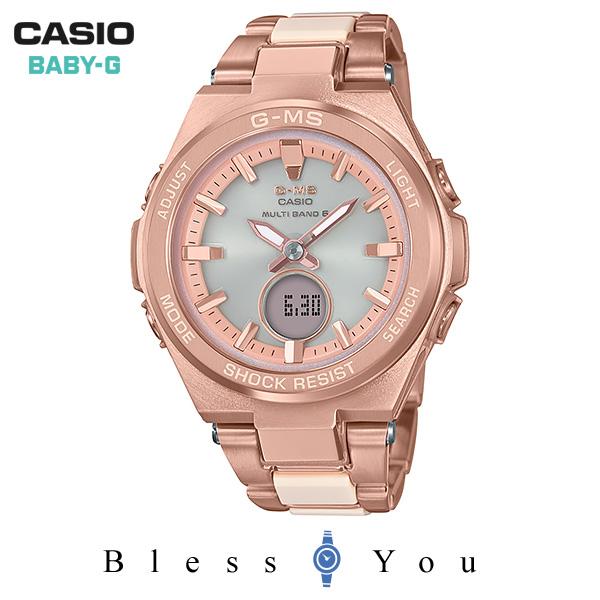 CASIO BABY-G カシオ 電波ソーラー 腕時計 レディース ベビーG 2018年11月新作 MSG-W200CG-4AJF 36,0