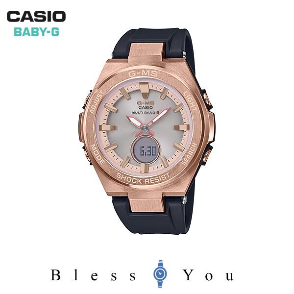 CASIO BABY-G カシオ ソーラー電波 腕時計 レディース ベビーG 2018年6月新作 MSG-W200G-1A1JF 30,0