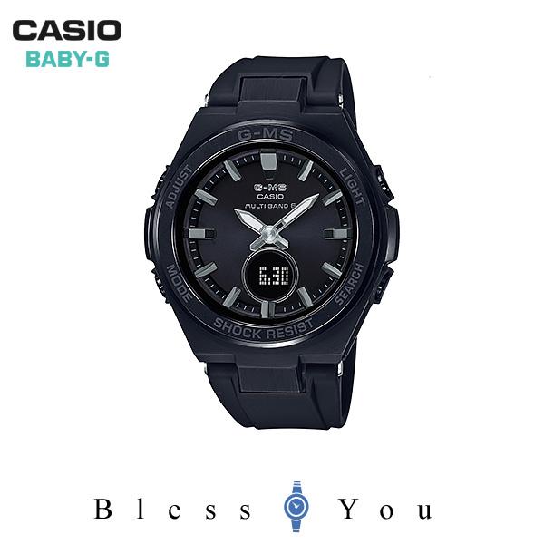 CASIO BABY-G カシオ ソーラー電波 腕時計 レディース ベビーG 2018年6月新作 MSG-W200G-1A2JF 30,0
