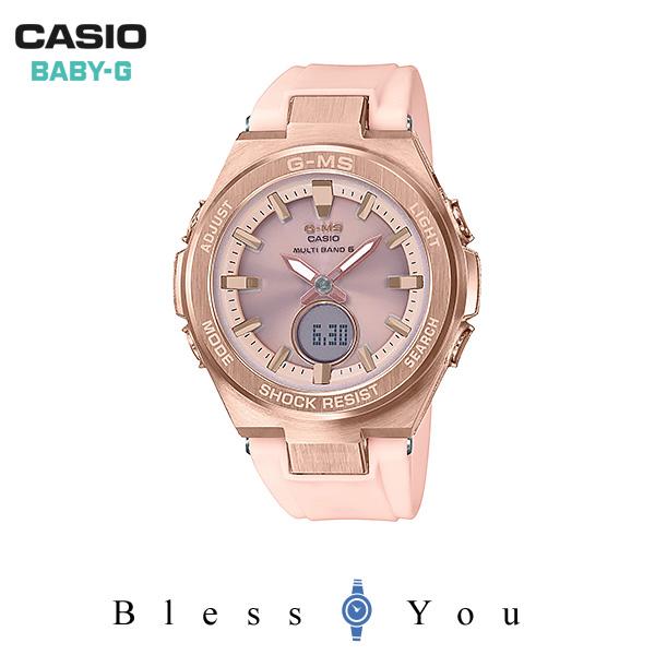 CASIO BABY-G カシオ ソーラー電波 腕時計 レディース ベビーG 2018年6月新作 MSG-W200G-4AJF 30,0