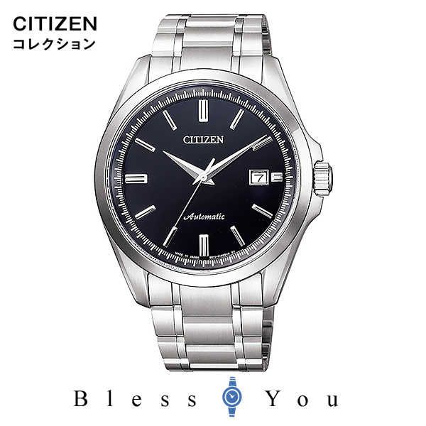 CITIZEN COLLECTION シチズン オートマティック 腕時計 メンズ シチズンコレクション NB1041-84E 75,0