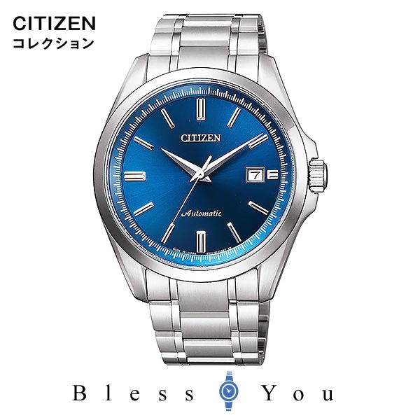CITIZEN COLLECTION シチズン オートマティック 腕時計 メンズ シチズンコレクション NB1041-84L 75,0