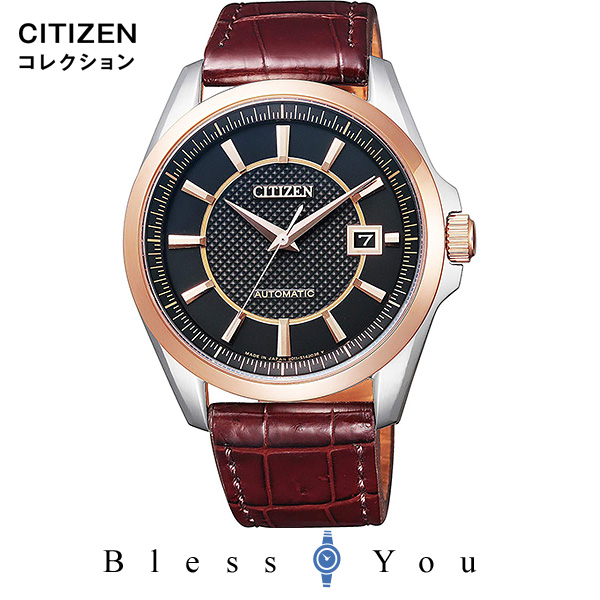 CITIZEN COLLECTION シチズンコレクション メンズ 腕時計 新品お取り寄せ NB1044-01E 80,0