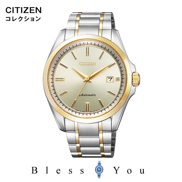 CITIZEN COLLECTION  シチズン メカニカル 腕時計 メンズ シチズンコレクション 2019年2月 NB1044-86P 78,0