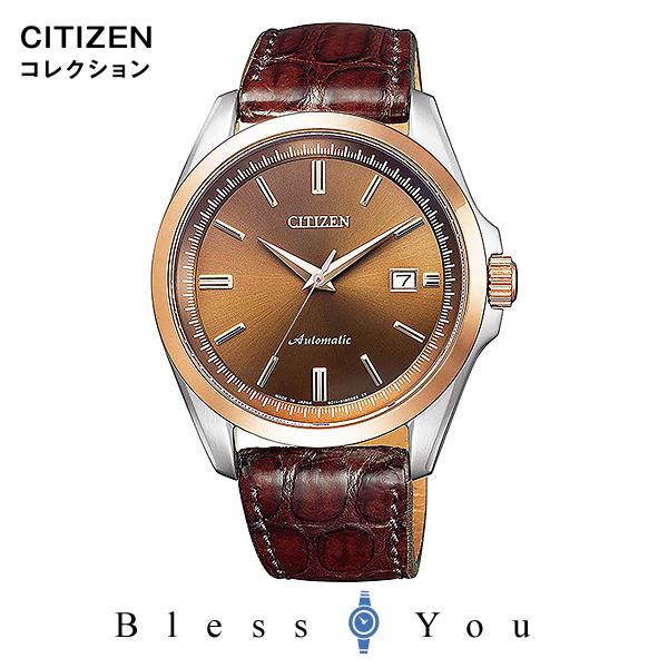CITIZEN COLLECTION シチズン オートマティック 腕時計 メンズ シチズンコレクション NB1045-16W 75,0