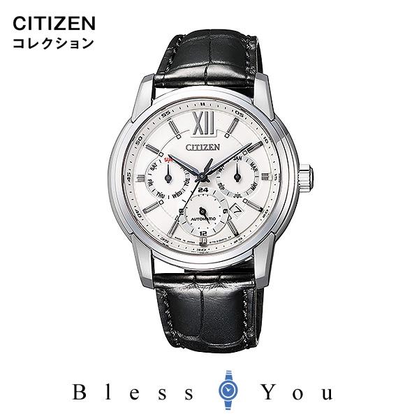 CITIZEN COLLECTION シチズン オートマティック 腕時計 メンズ シチズンコレクション NB2000-19A 90,0
