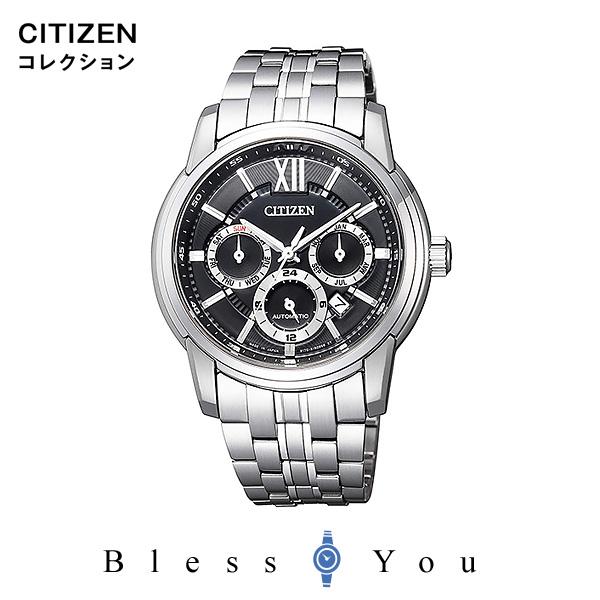 CITIZEN COLLECTION シチズン オートマティック 腕時計 メンズ シチズンコレクション NB2000-86E 90,0