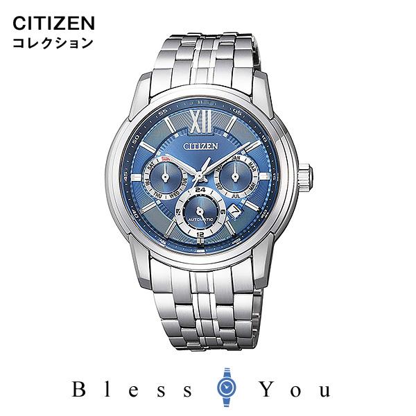 CITIZEN COLLECTION シチズン オートマティック 腕時計 メンズ シチズンコレクション NB2000-86L 90,0