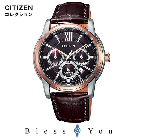 CITIZEN COLLECTION シチズン エコドライブ 腕時計 メンズ シチズンコレクション 2019年5月 ラグビー日本 限定 CA7034-61E 45,0