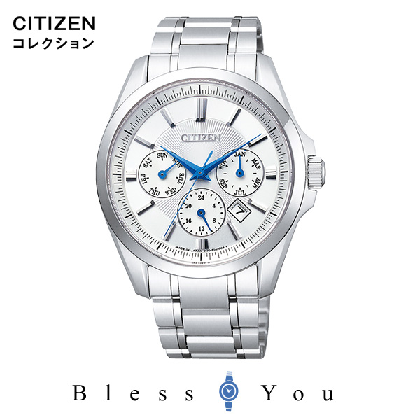 CITIZEN COLLECTION シチズンコレクション メンズ 腕時計 新品お取り寄せ NB2020-54A 100,0