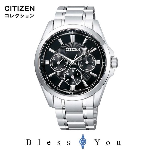 CITIZEN COLLECTION シチズンコレクション メンズ 腕時計 新品お取り寄せ NB2020-54E 100,0